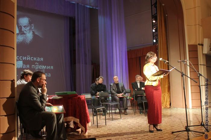 Нина Ягодинцева ведет церемонию вручения премии имени Бажова