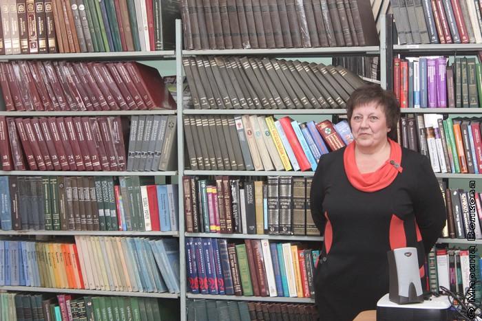 Библиотекарь Татьяна Александрова