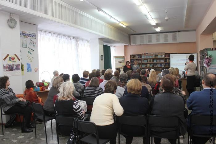 Во время презентации