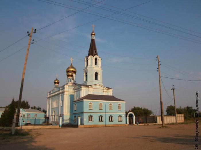 Каменск Уральский