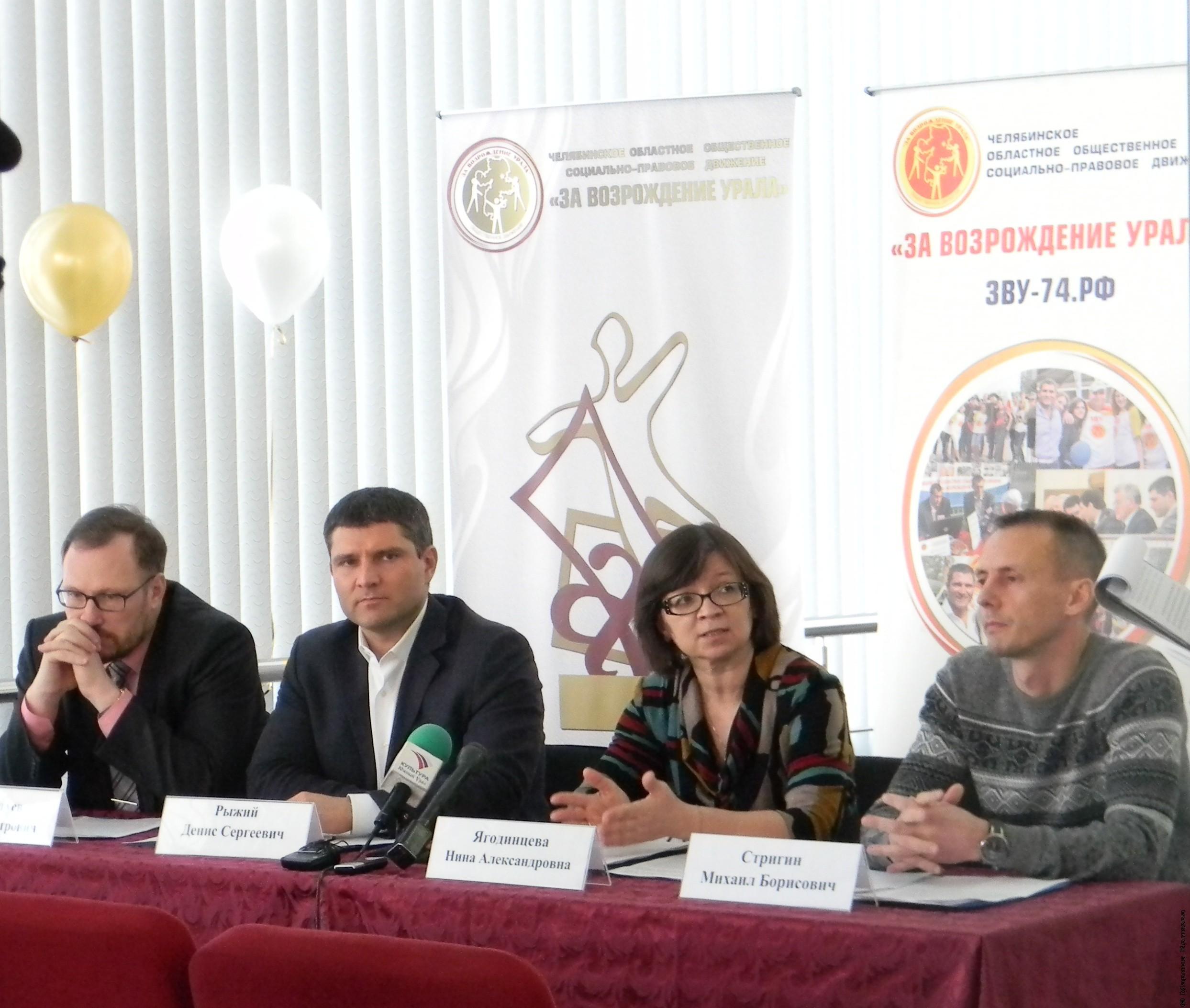 Южно-Уральская премия стартовала