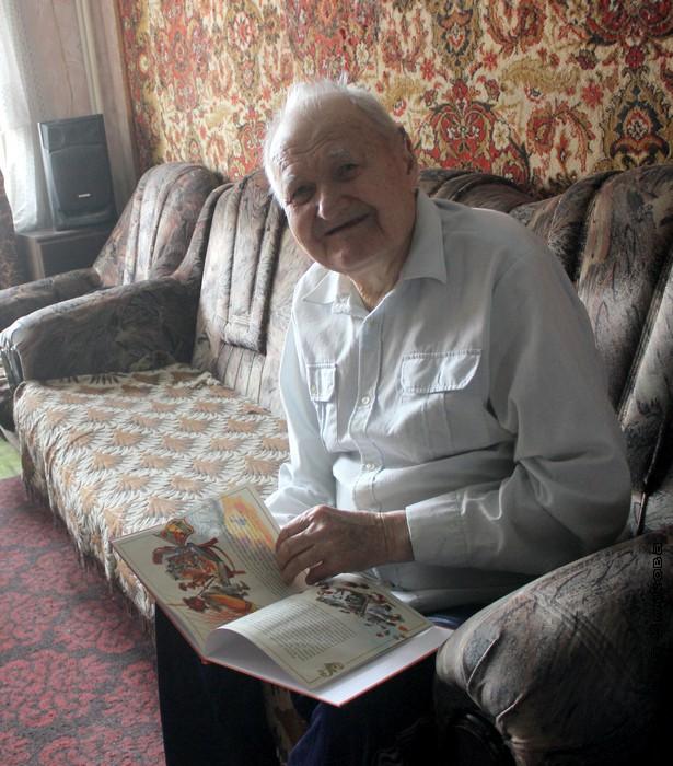 Папа Василий Захарович