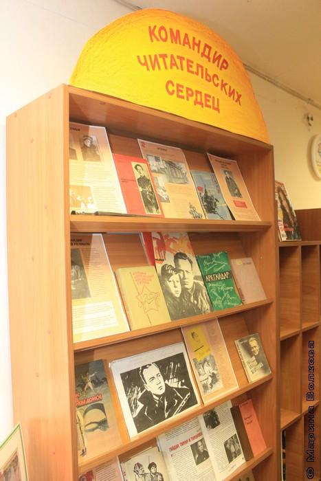 Книги Гайдара