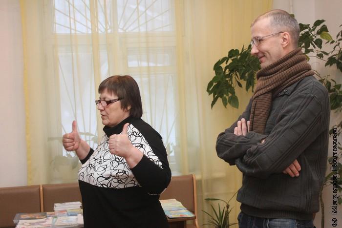 Татьяна Александрова и Янис Грантс