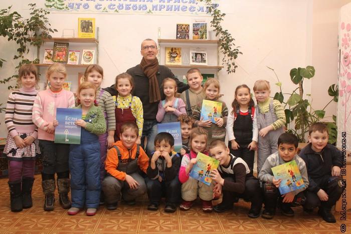 Янис Грантс и дети