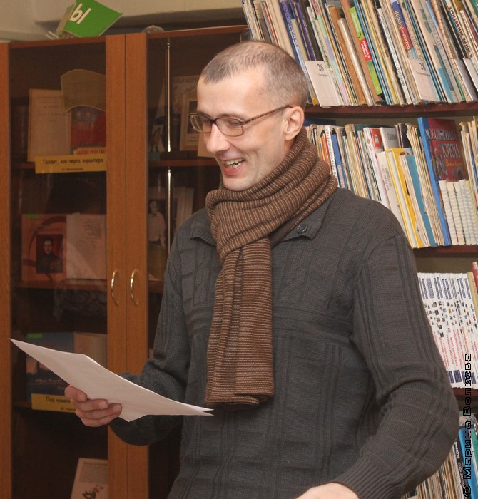 Янис Грантс