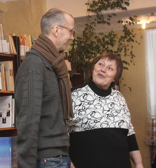 Янис Грантс и Татьяна Александрова