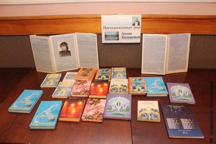 Книги Лилии Кулешовой