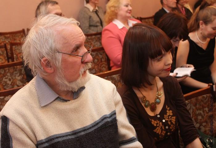Владлен Феркель и Елена Меньшенина