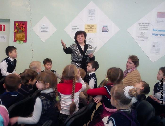 Читательский марафон в детской библиотеке № 10