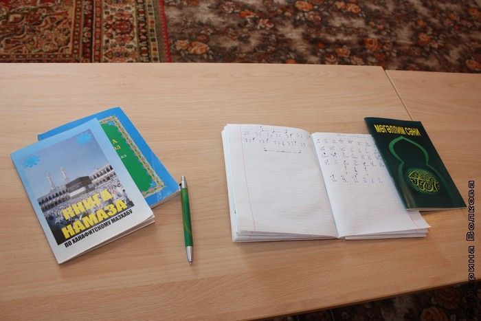 Учебный класс мечети