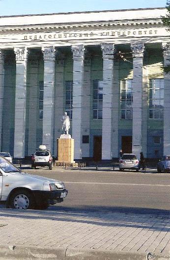 Челябинский педагогический университет