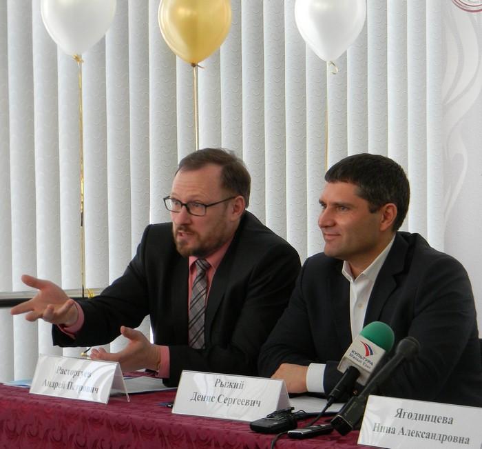 Андрей Расторгуев и Денис Рыжий