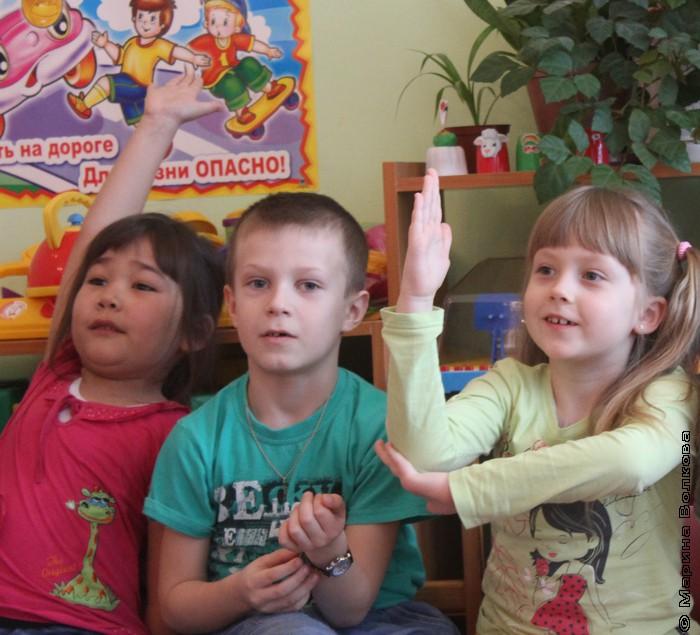 Мяу-эстафета в детском саду № 36 Копейска