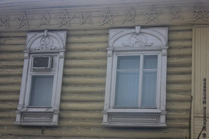 Омские окна