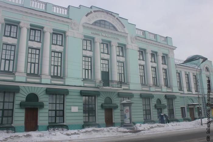 Музей имени М.Врубеля