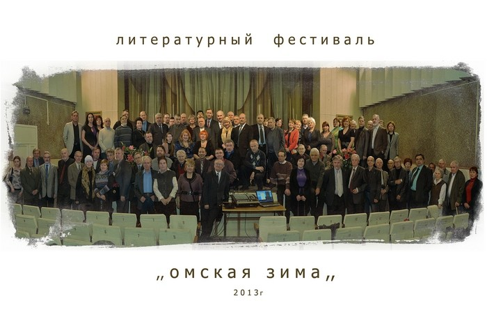 Омская зима. 2013