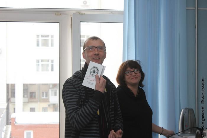 """Грантс, Соловьева и книга """"На достаточных основаниях"""""""