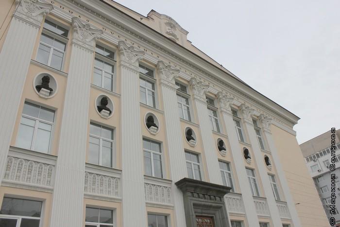 Свердловская областная универсальная научная библиотека имени В.Г.Белинского