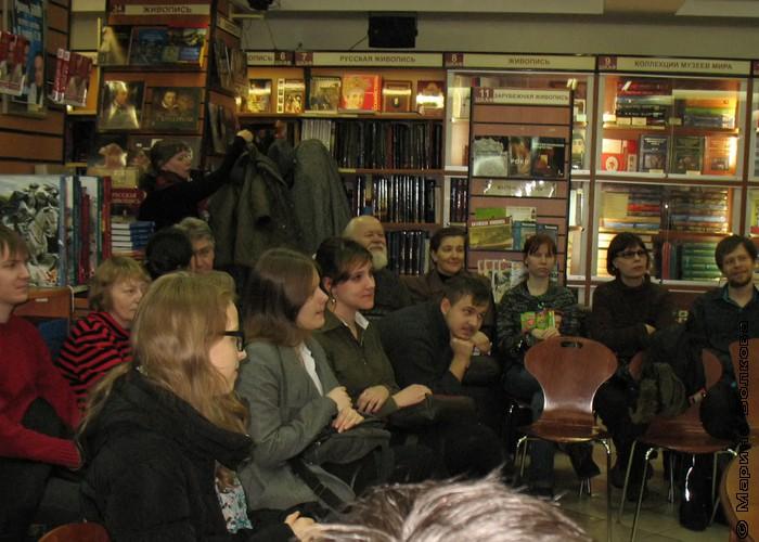 презентация журнала молодой поэзии «Стержень» в московском «Библио-глобусе»