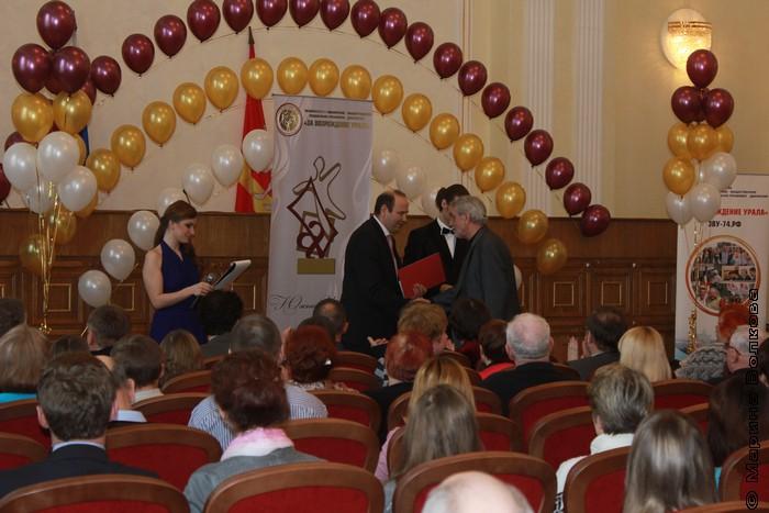 Награждают Александра Мишутина