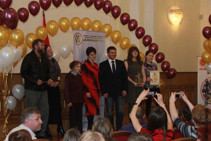 Лауреаты  Южно-Уральской литературной премии