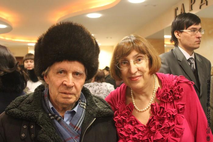 Владимир Балачан и Марина Волкова
