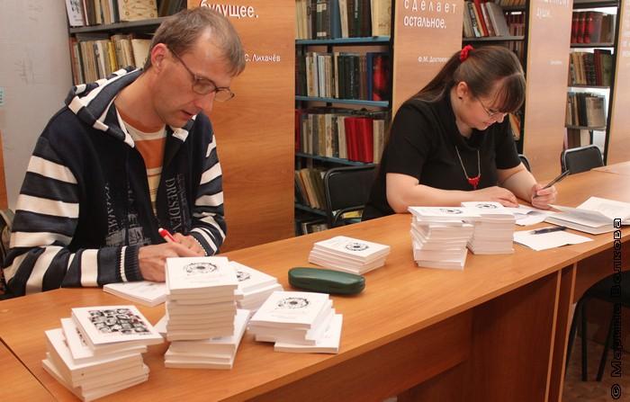 Янис Грантс и Римма Аглиуллина