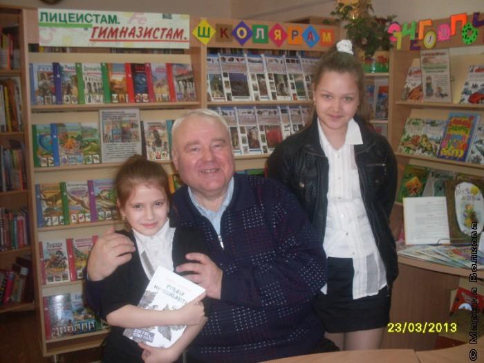 писатель Сергей Георгиев