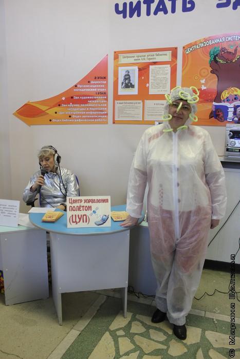 Городская детская библиотека имени М.Горького