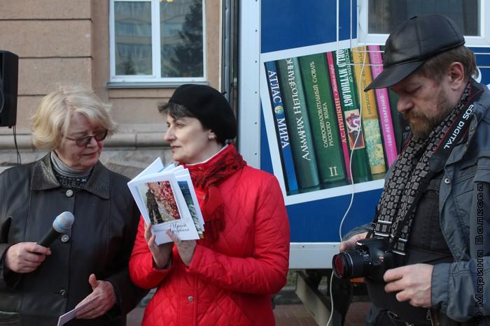 Наталья Шмидт, Ирина Аргутина и Олег Синицын