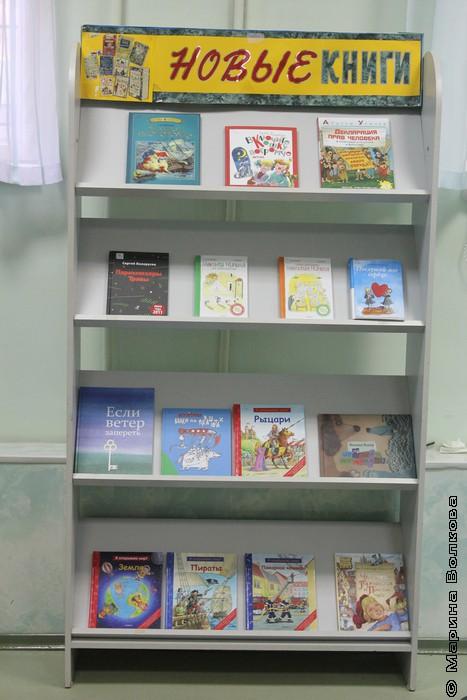 Библионочь в Челябинске