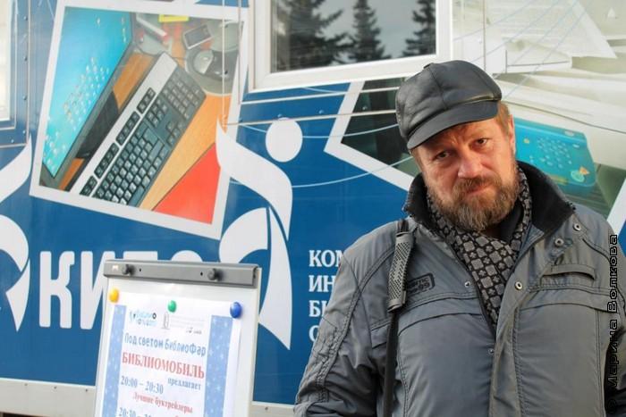 Олег Синицын у КИБО