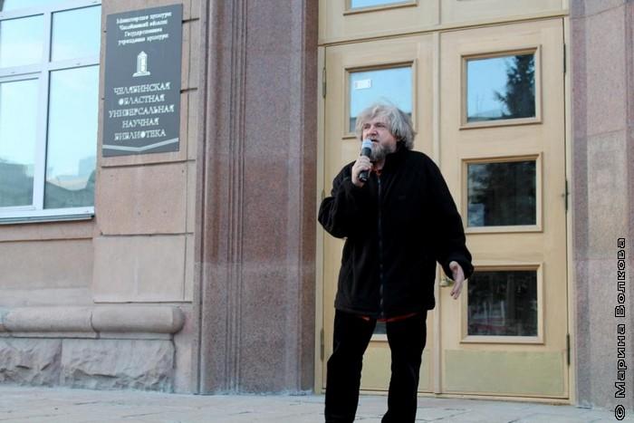 Олег Павлов открывает поэтический марафон
