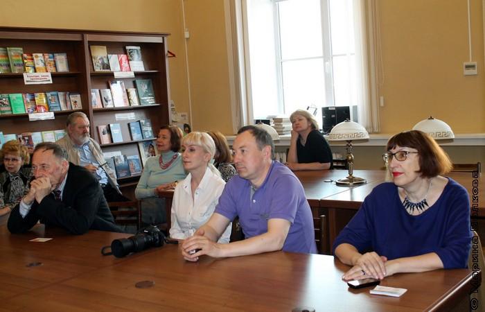 Презентация семитомника Рильке в ЧОУНБ