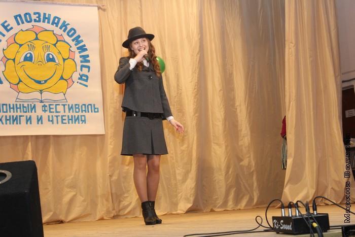 Нагайбакская Мэри Поппинс