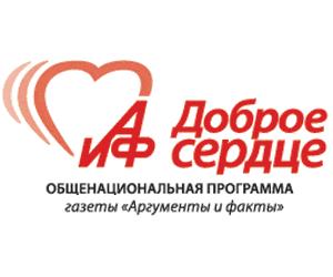 Воспитанники Челябинских детских домов помогают спасать своих сверстников