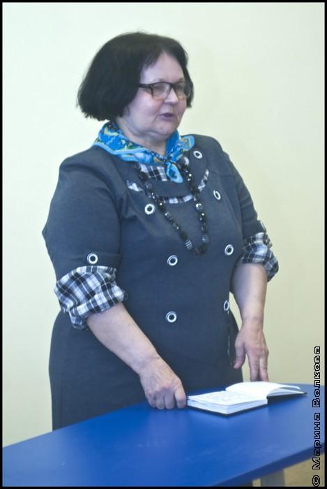 Лариса Фёдоровна Томилова