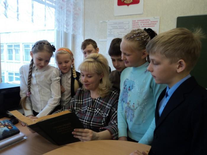Учитель: Честнокова Татьяна Павловна