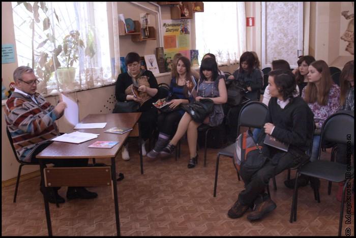 мастер-класс у Рубинского