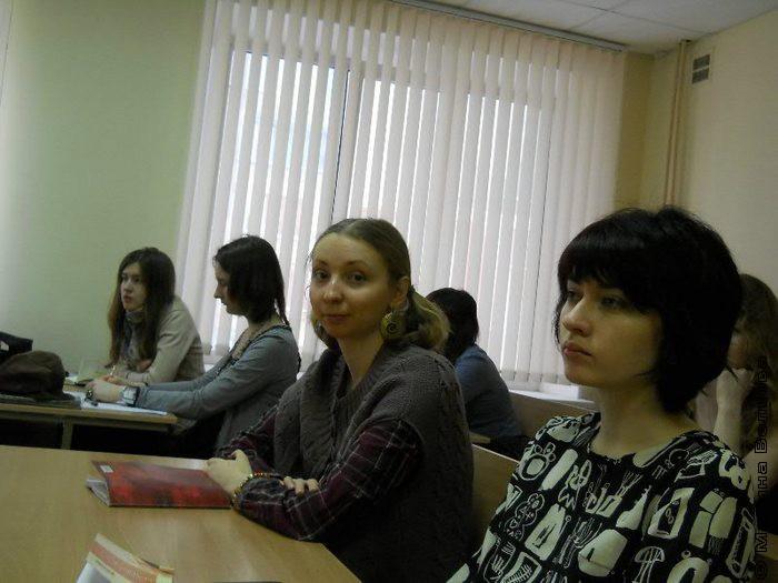 На лекции Татьяны Кондратовой