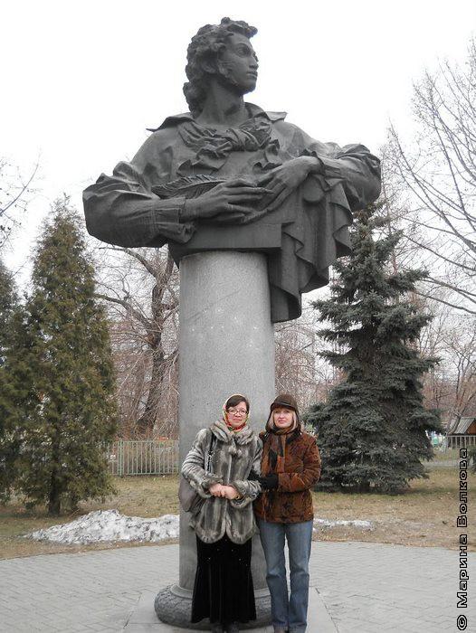 Традиционный отчёт руководителей Совещания Александру Сергеевичу Пушкину