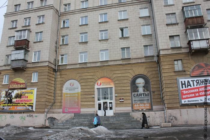 http://www.tagillib.e-tagil.ru/