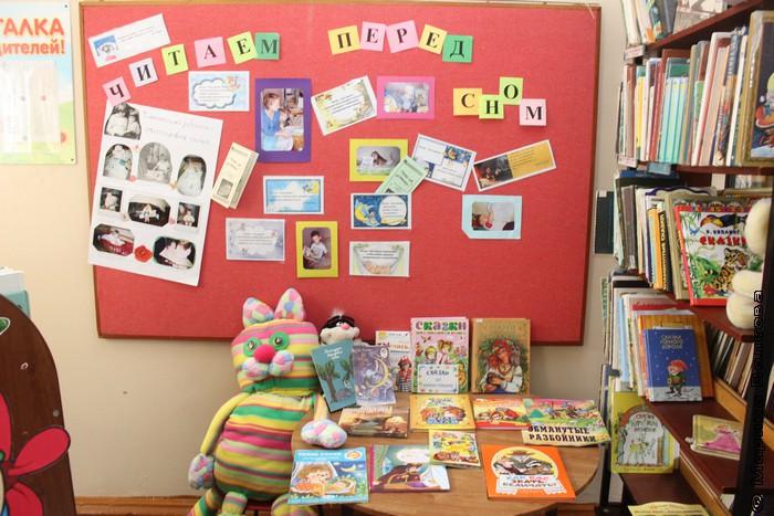 В центральной детской библиотеке Нижнего Тагила