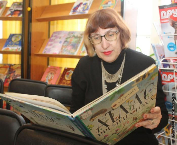 Марина Волкова с лучшей книгой, которую увидела в ЦДЮБ