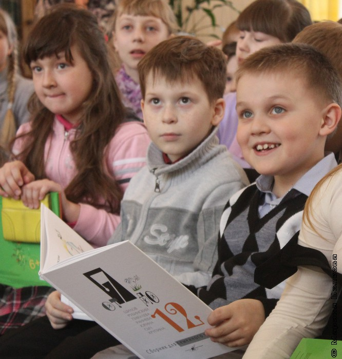 Поэтов дети проверяли по книге: все ОК, читают без ошибок!