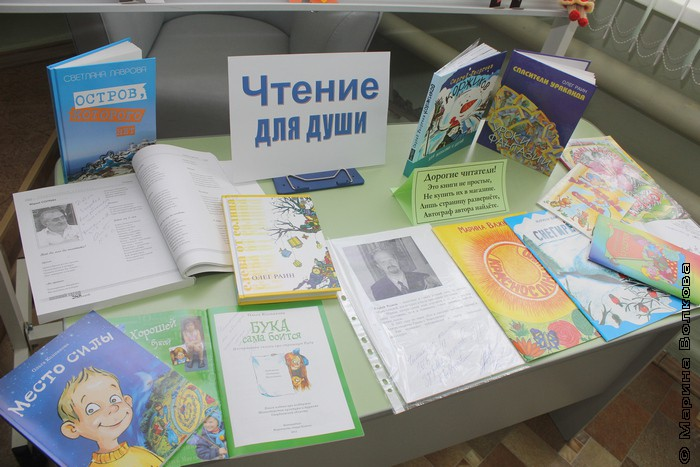 Приятно было увидеть в Тагиле книги писателей Екатеринбурга
