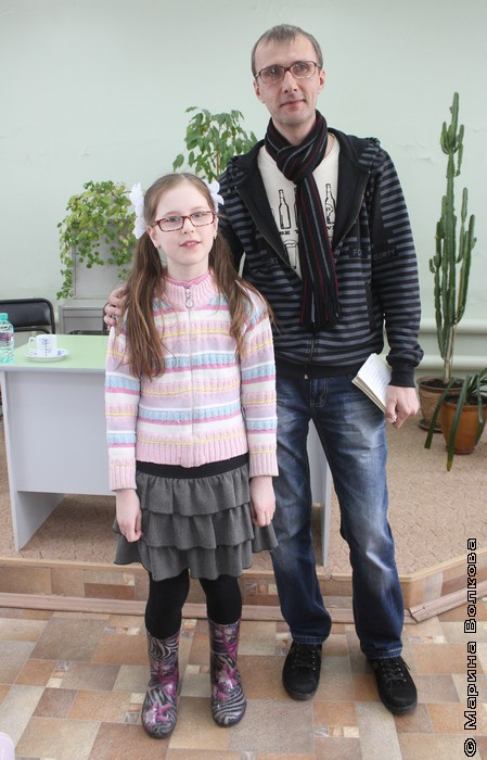Янис Грантс с юной поэтессой