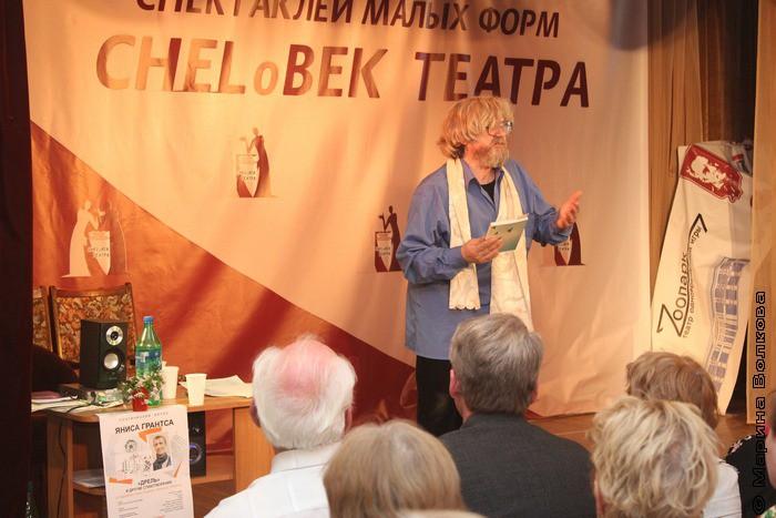 Творческий вечер Олега Павлова