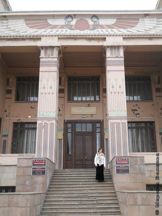 Краеведческий музей с египетским акцентом